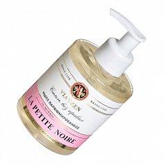 Удивительные ароматы известных брендов в парфюмированном мыле «VIAYZEN»