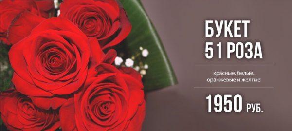 Монобукет из роз за 1950 рублей